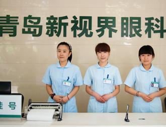 青岛最好的眼科医院排名?