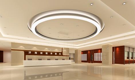 济南新视界眼科医院环境:医院大厅